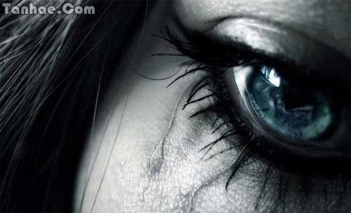 چشمای تو...